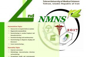 دومین کنفرانس بین المللی نانوپزشکی و نانو ایمنی