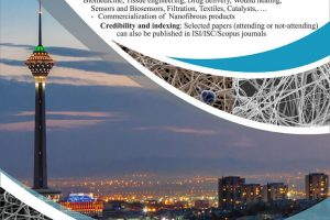 نخستین همایش بین المللی نانو الیاف ایران
