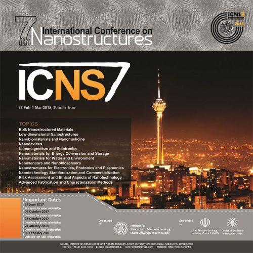 هفتمین کنفرانس بین المللی نانوساختارها