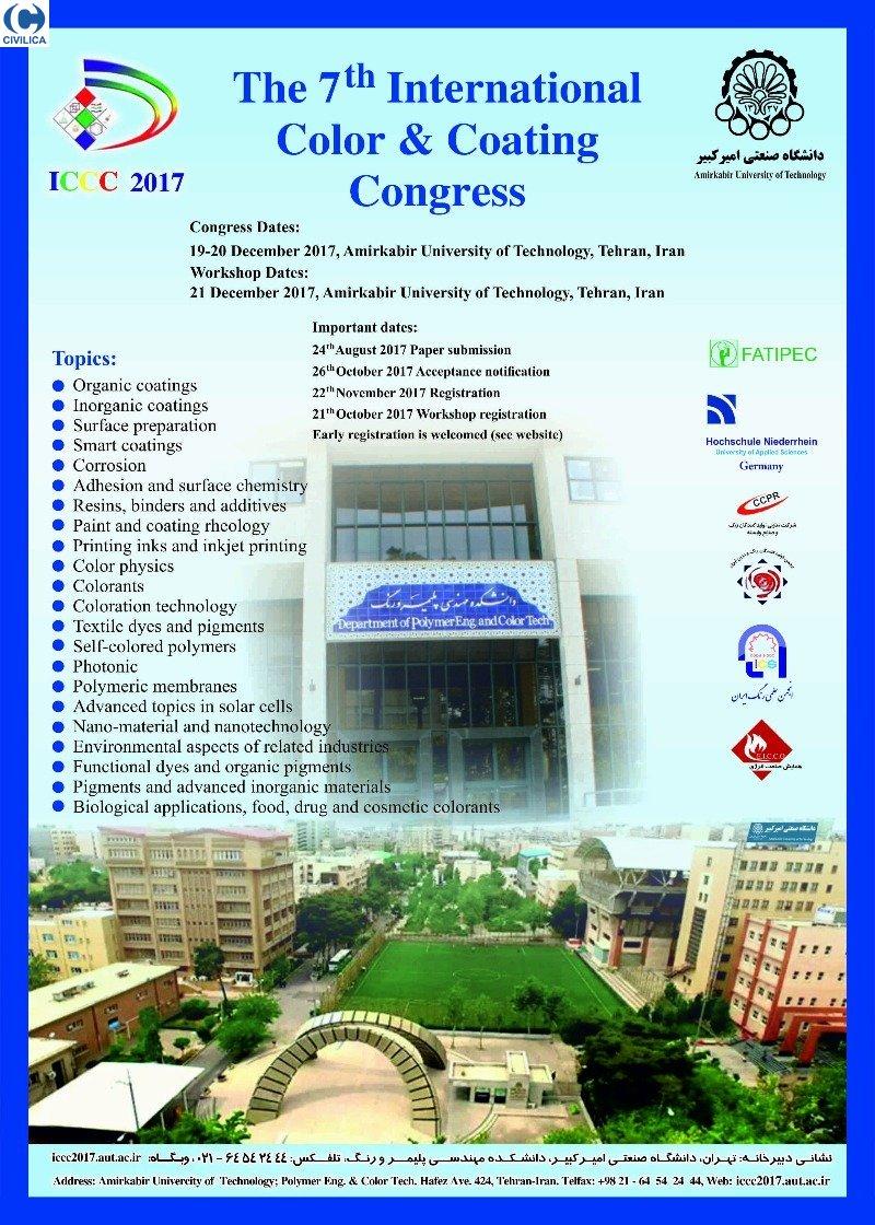 هفتمین کنگره بین المللی رنگ و پوشش