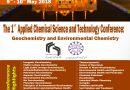 اولین کنفرانس علوم و فناوری های شیمی کاربردی: شیمی زمین و شیمی محیط زیست