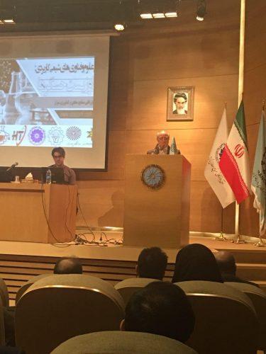 برگزاری دومین کنفرانس انجمن علوم و فناوریهای شیمی کاربردی:حسگرها و زیست حسگرها