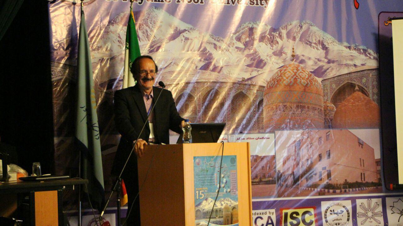پانزدهمین همایش ملی شیمی دانشگاه پیام نور-اردبیل برگزار گردید